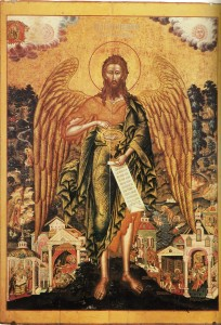 http://iconreader.wordpress.com/2013/08/29/why-does-john-the-baptist-have-wings-in-orthodox-icons/
